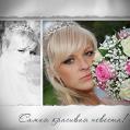 Свадебный макияж и причёска Катерина